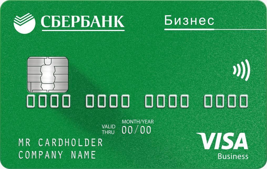 Картинки сбербанка карты