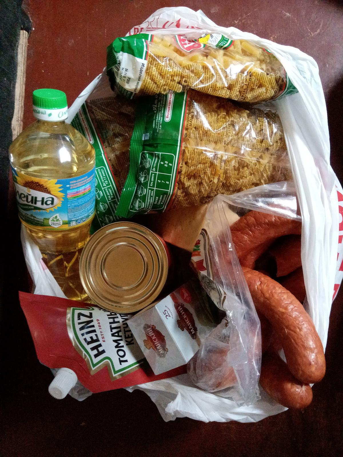 Пакет продуктов