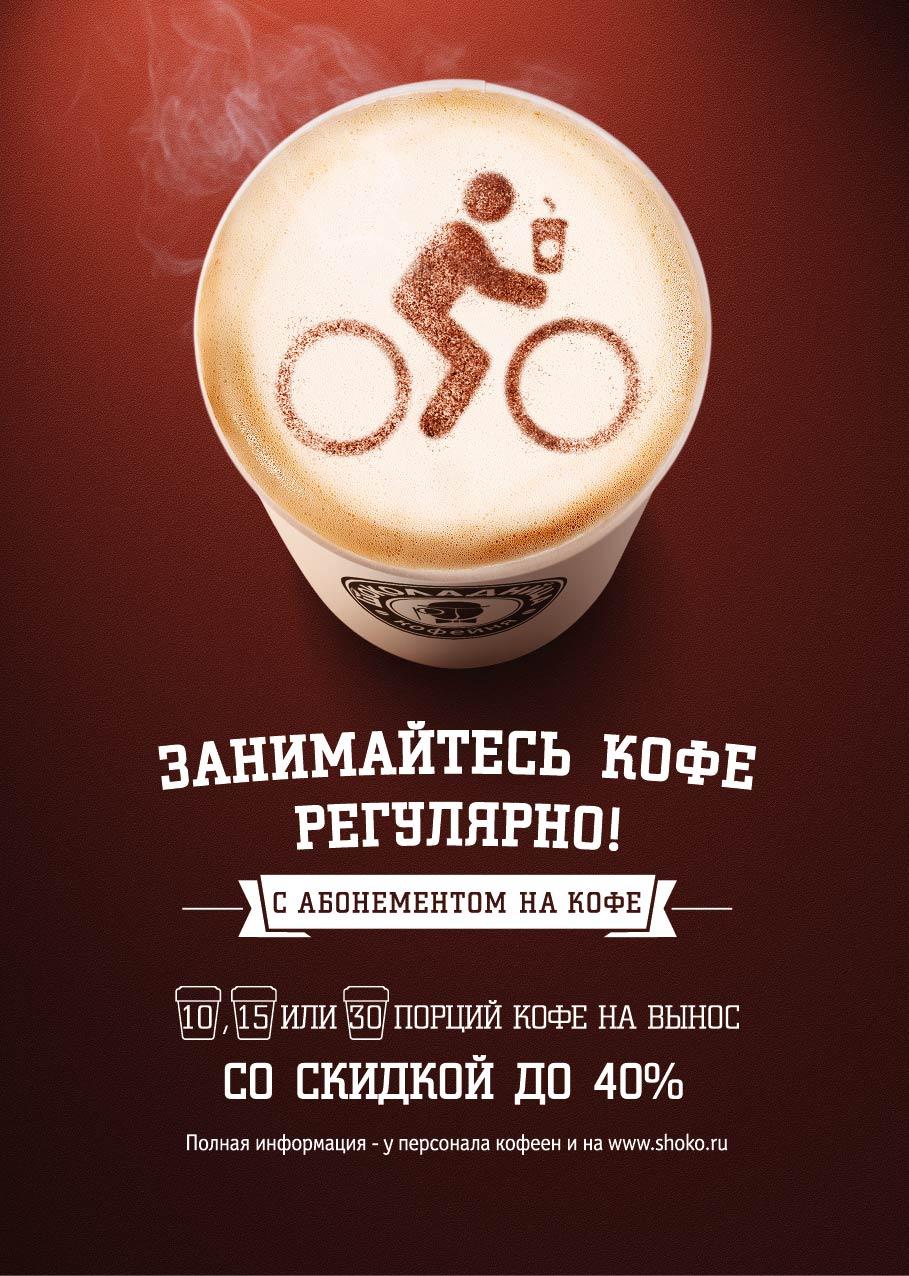 кофе слоган картинки это