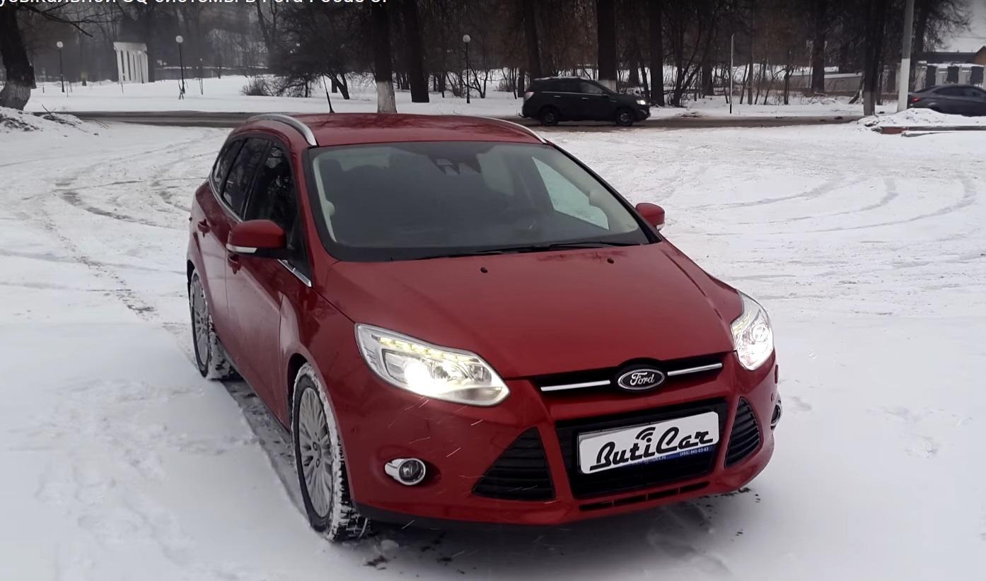 автозвук в Ford Focus 3