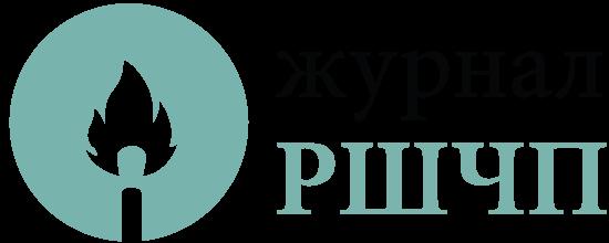 Ассоциация Выпускников РШЧП