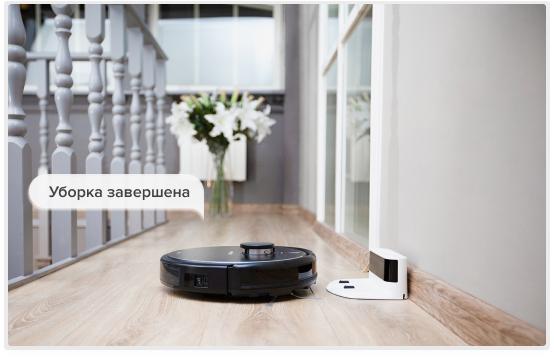 Голосовое информирование робота пылесоса