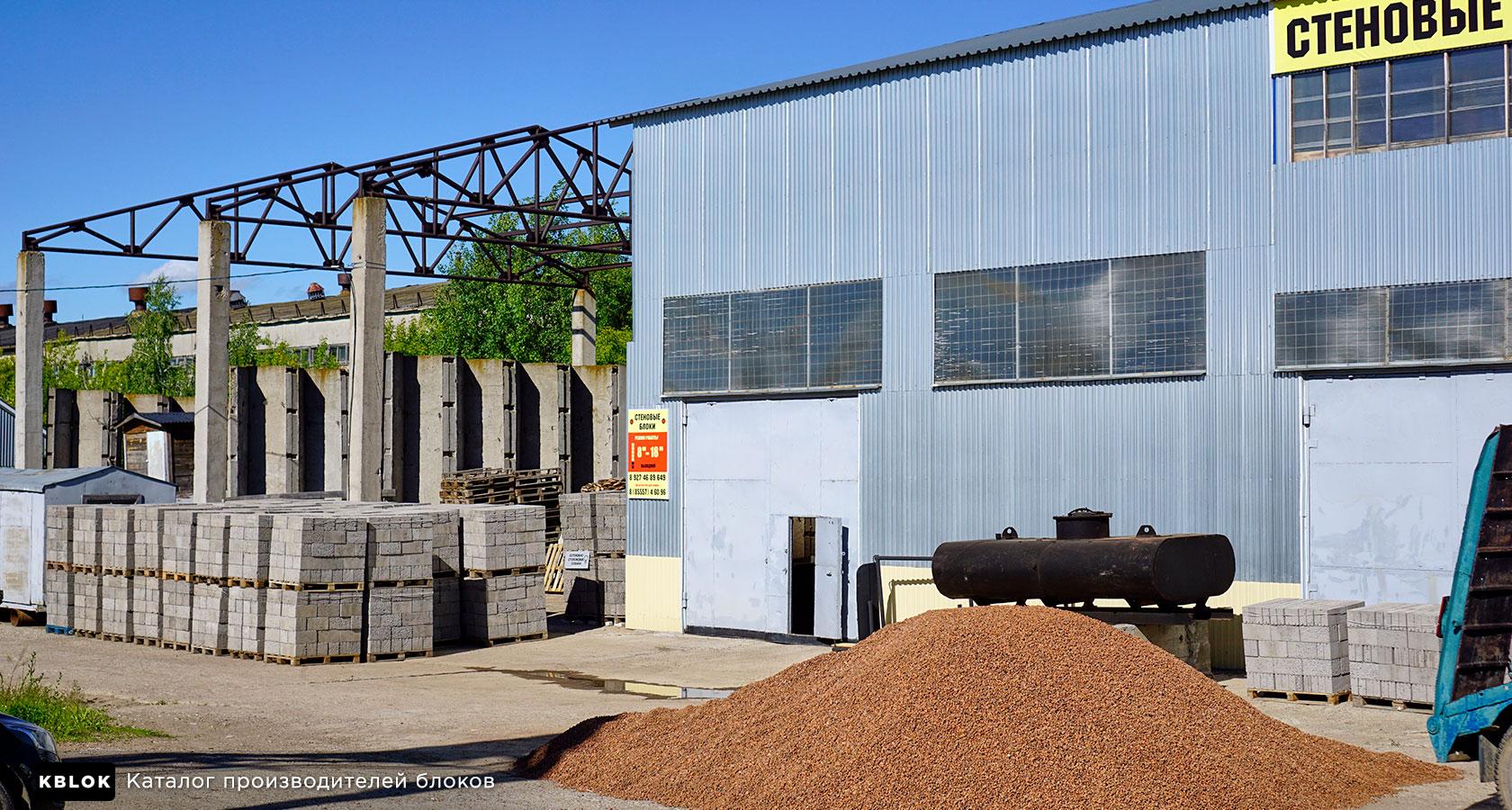 общий вид производства бетонных изделий