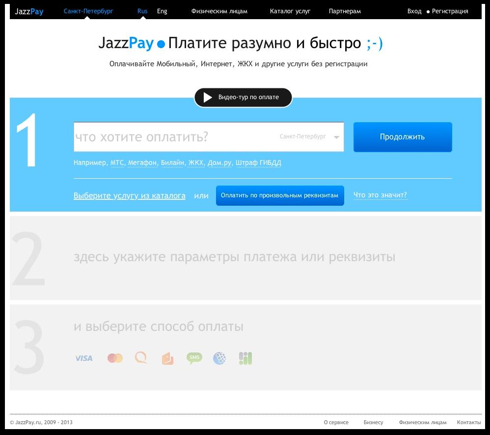 Главный экран одностраничного сервиса | SobakaPav.ru