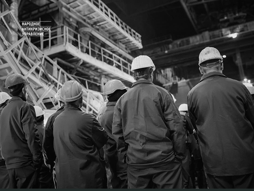 Работников заставили подписать письмо профсоюзов