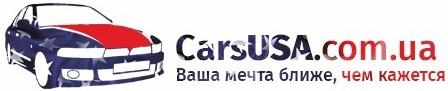 Авто из США в Украину