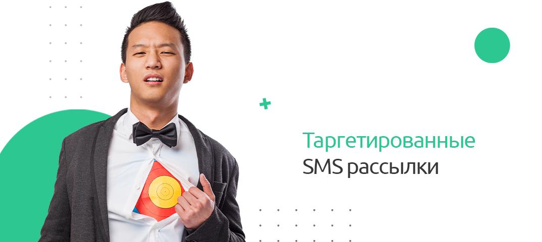 Как делать массовую рассылку в Ватсап без блокировки   Массовая Ватсап рассылка   Как сделать массовую рассылку в WhatsApp