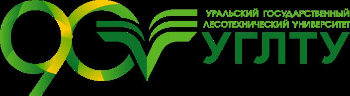 ФГБОУ Уральский государственный лесотехнический университет