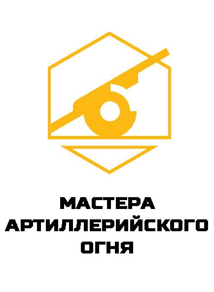 ikonki2017434x59119.png