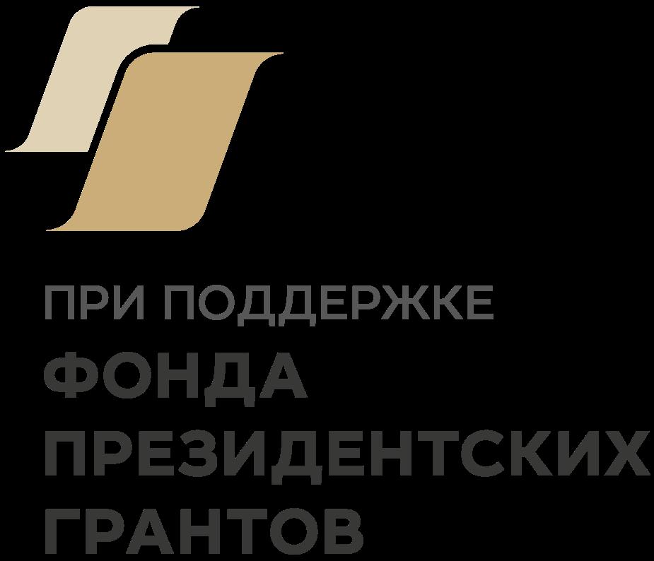 Главная    История Тавровского сельского поселения