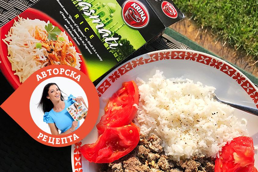 Телешко с ориз Басмати Krina