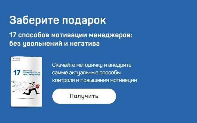 Пример лид-магнита в социальных сетях от компании IN-SCALE