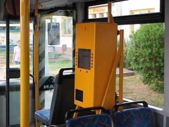 Мобильный автомат по продаже билетов с выдачей сдачи