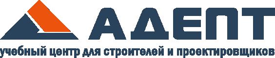 Учебный центр Адепт