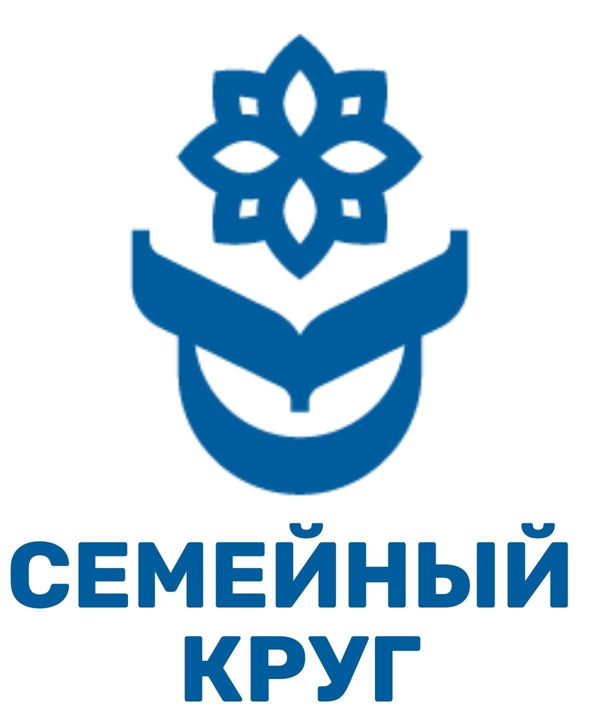 Продажа и монтаж септиков в Санкт-Петербурге и ЛО