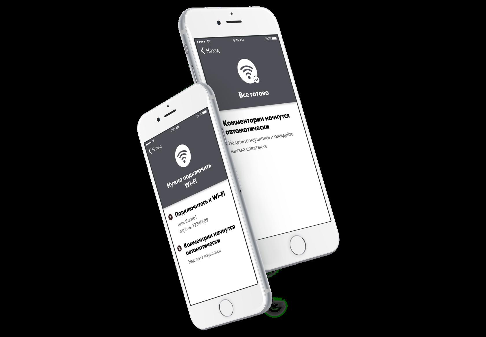 Дизайн приложения tutu.ru