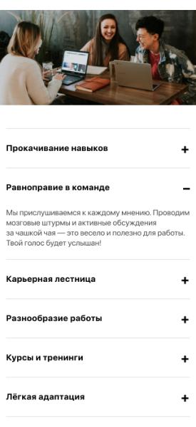 заказать сайт в Петропавловске