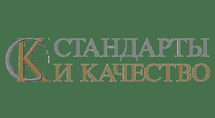 Издательство журналов   РИА «Стандарты и качество»