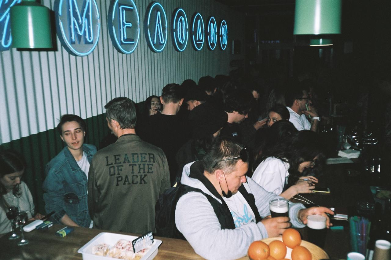 Рюмочная Мелодия, Екатеринбург