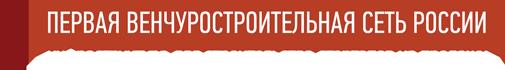 Technospark & ФИОП