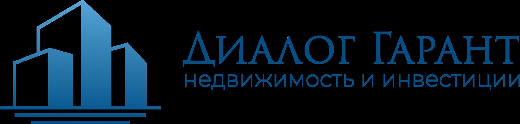 """Логотип """"Диалог Гарант"""""""