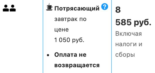 проживание в Петербурге на ноябрьские