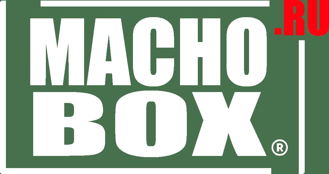 Macho Box ® Оригинальные подарки для мужчин