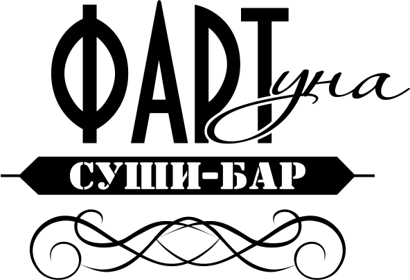 ☎ 25-133-03