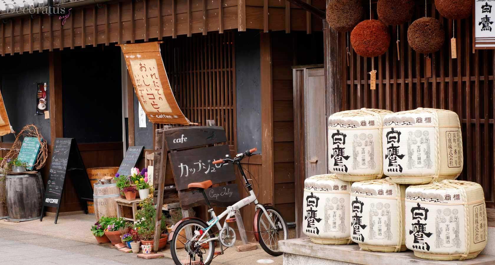Святилище Храм Исэ Дзингу. Префектура Миэ, Япония