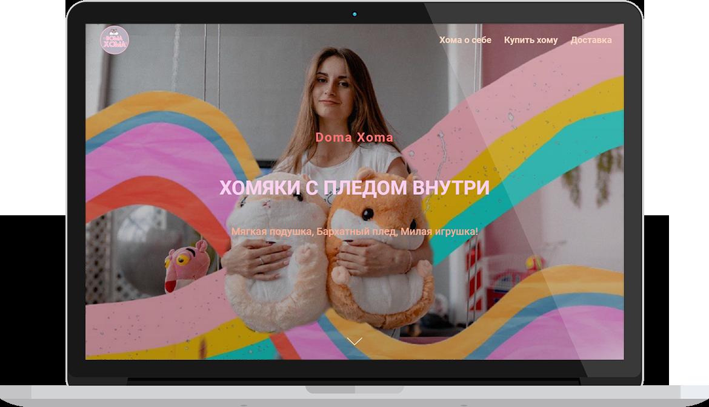 Пример дизайна интернет магазина