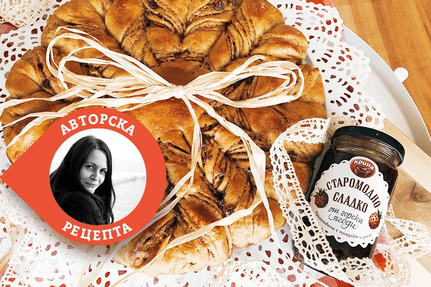 Звездовиден хляб със сладко от горски ягоди Krina