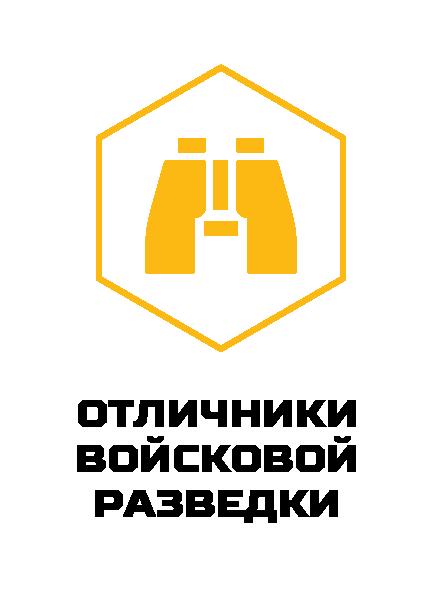 ikonki2017434x5916.png