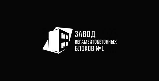 Куб керамзитобетона цена в самаре покрышки залитые бетоном