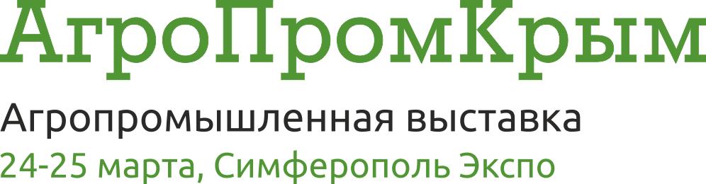 Агропромышленная выставка