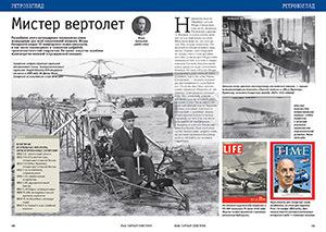 Сейчас в Петербурге нет ни одного ипподрома, а когда-то были аж четыре