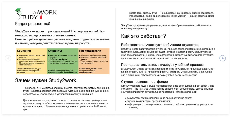 Написать текст— самая простая часть работы. Гораздо сложнее отделить важное отвторостепенного, придумать позиционирование инезапутать читателя | SobakaPav.ru