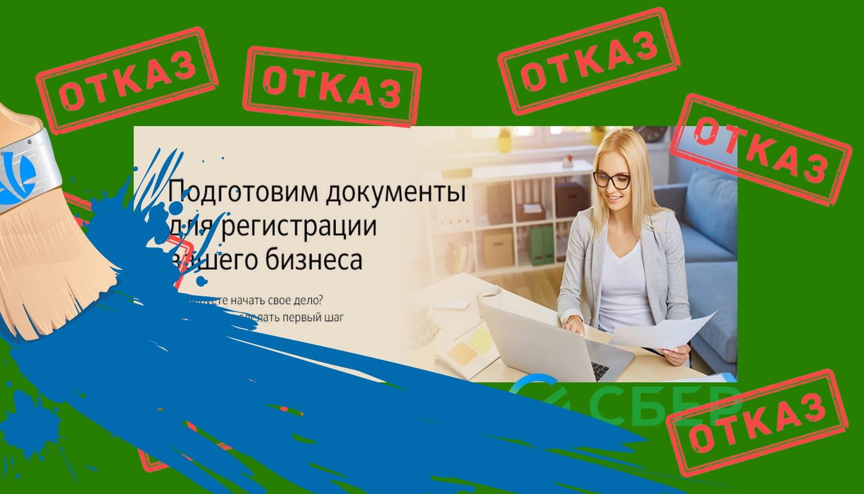 Регистрируйте ООО с опытными юристами