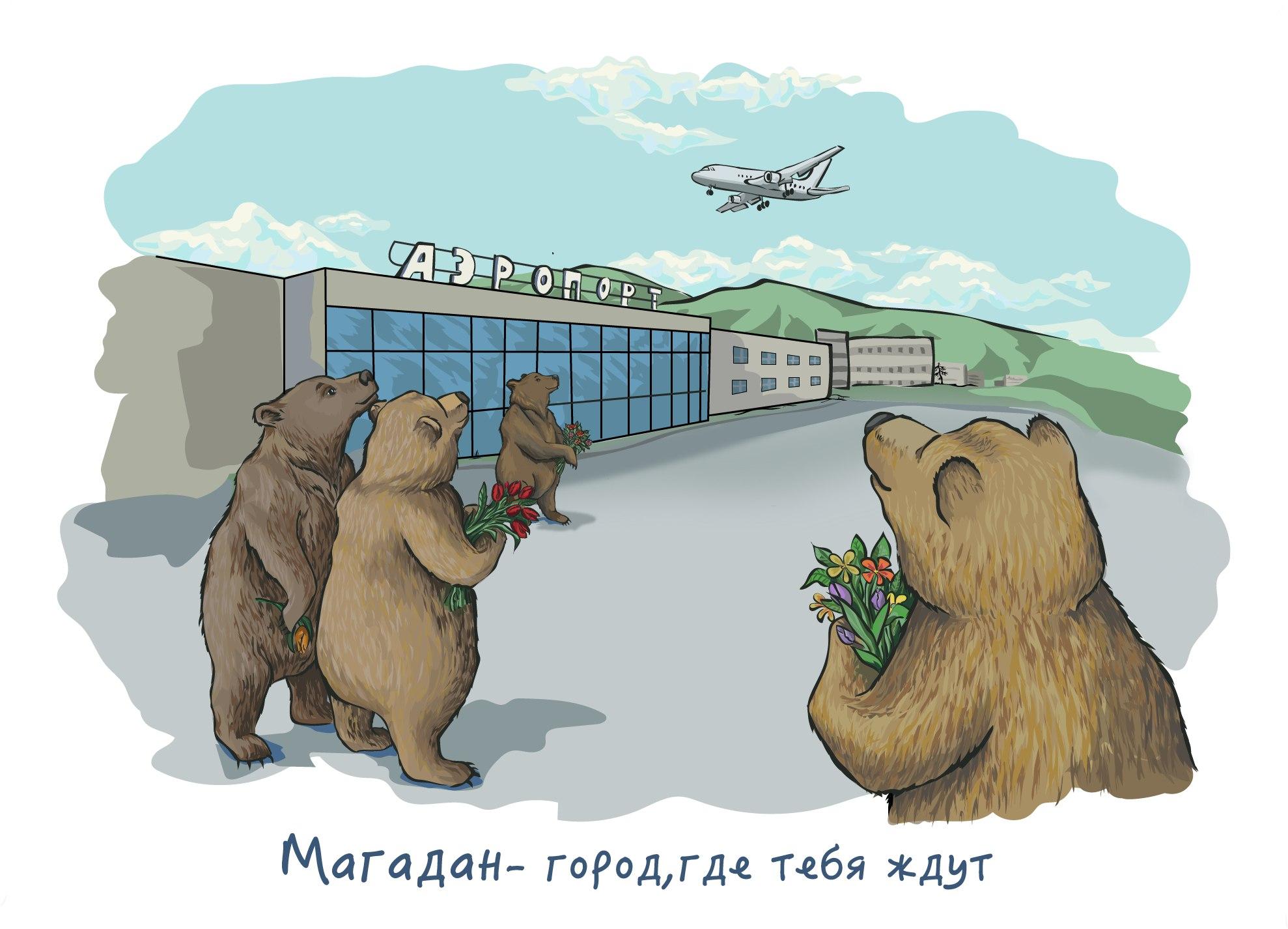 Крутые картинки, открытки прикольные медведь