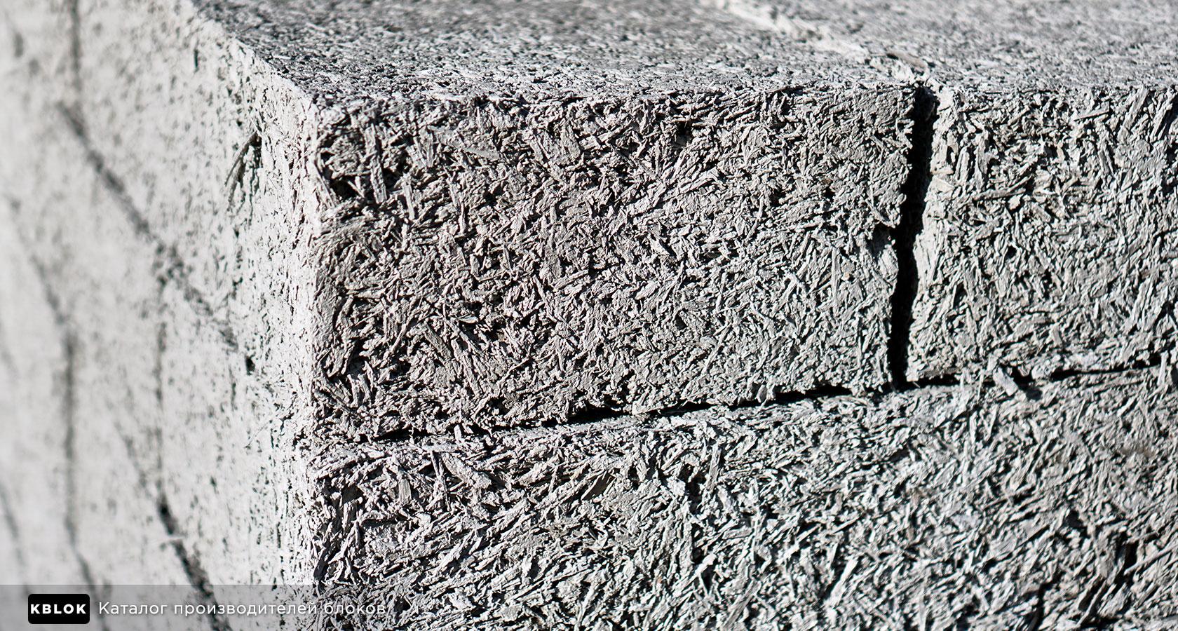сухие блоки