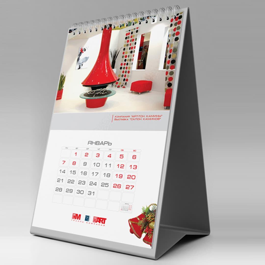 ушные типография календарь с фото поражении ротовой полости
