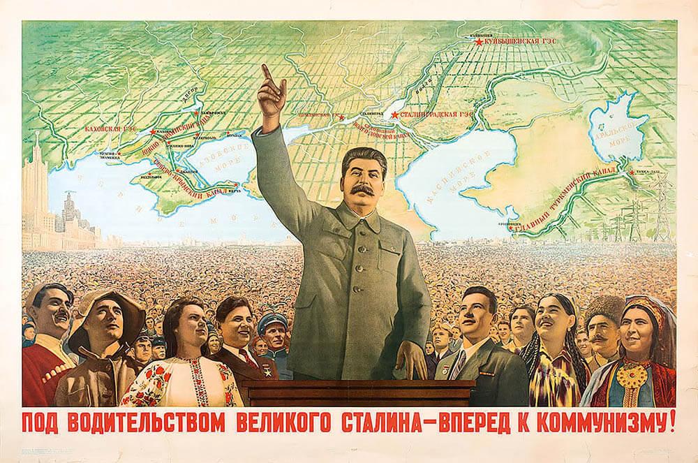 Борис Березовский. плакат «Под водительством великого Сталина — вперед к коммунизму!» (1951)