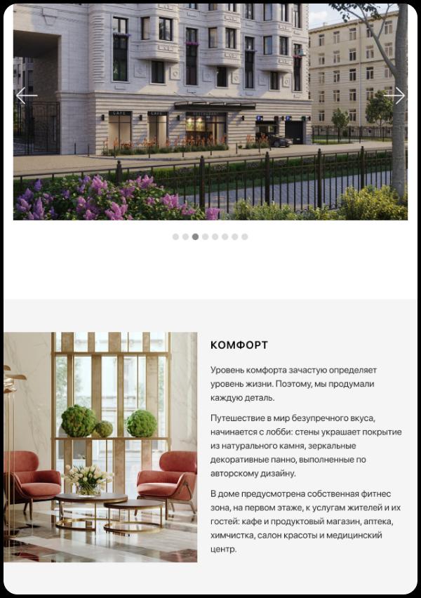 заказать сайт в нур султан Астана