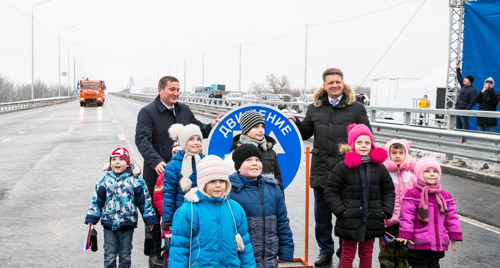 Открытие моста через р. Ахубу стало частью реализации более крупного дорожно-инфраструктурного проекта в волгоградской агломерации (фото: Минтранс РФ)