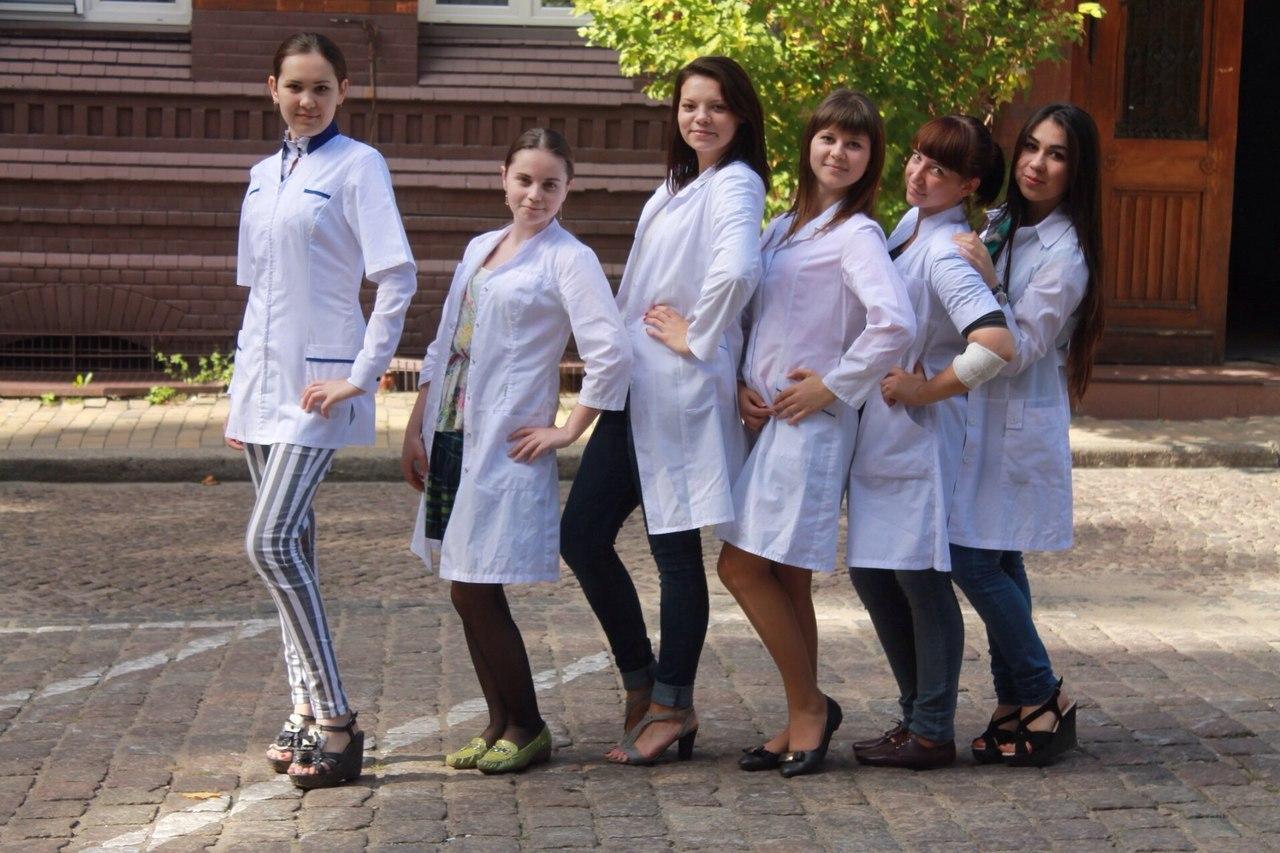 2 высшее медицинское образование