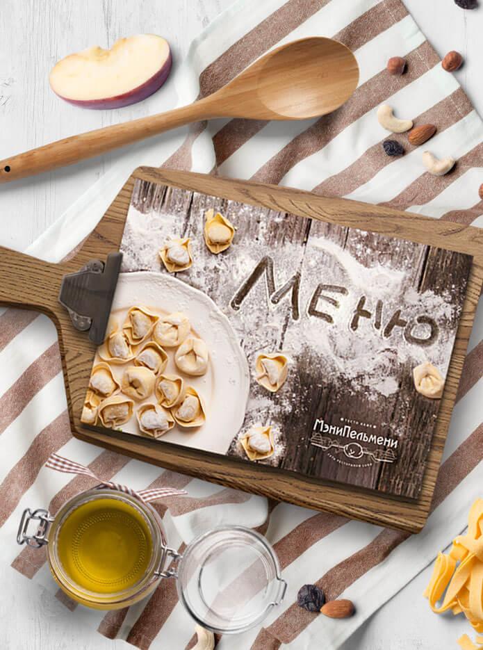 Пример меню тесто-кафе «Мэни Пельмени»