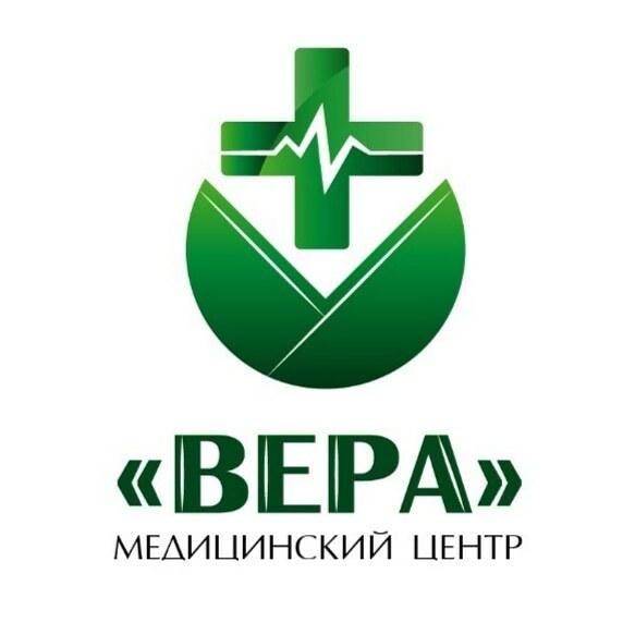Медицинский центр Вера