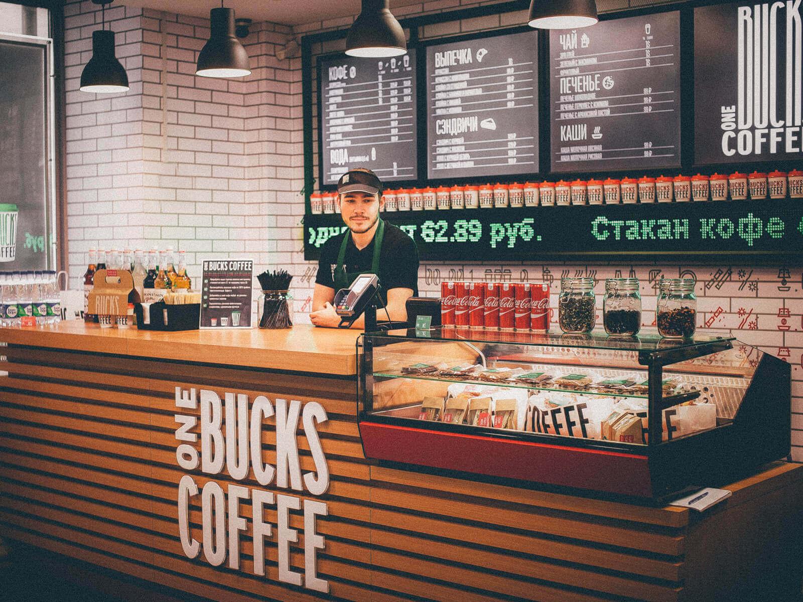 кофейня One Bucks Coffee