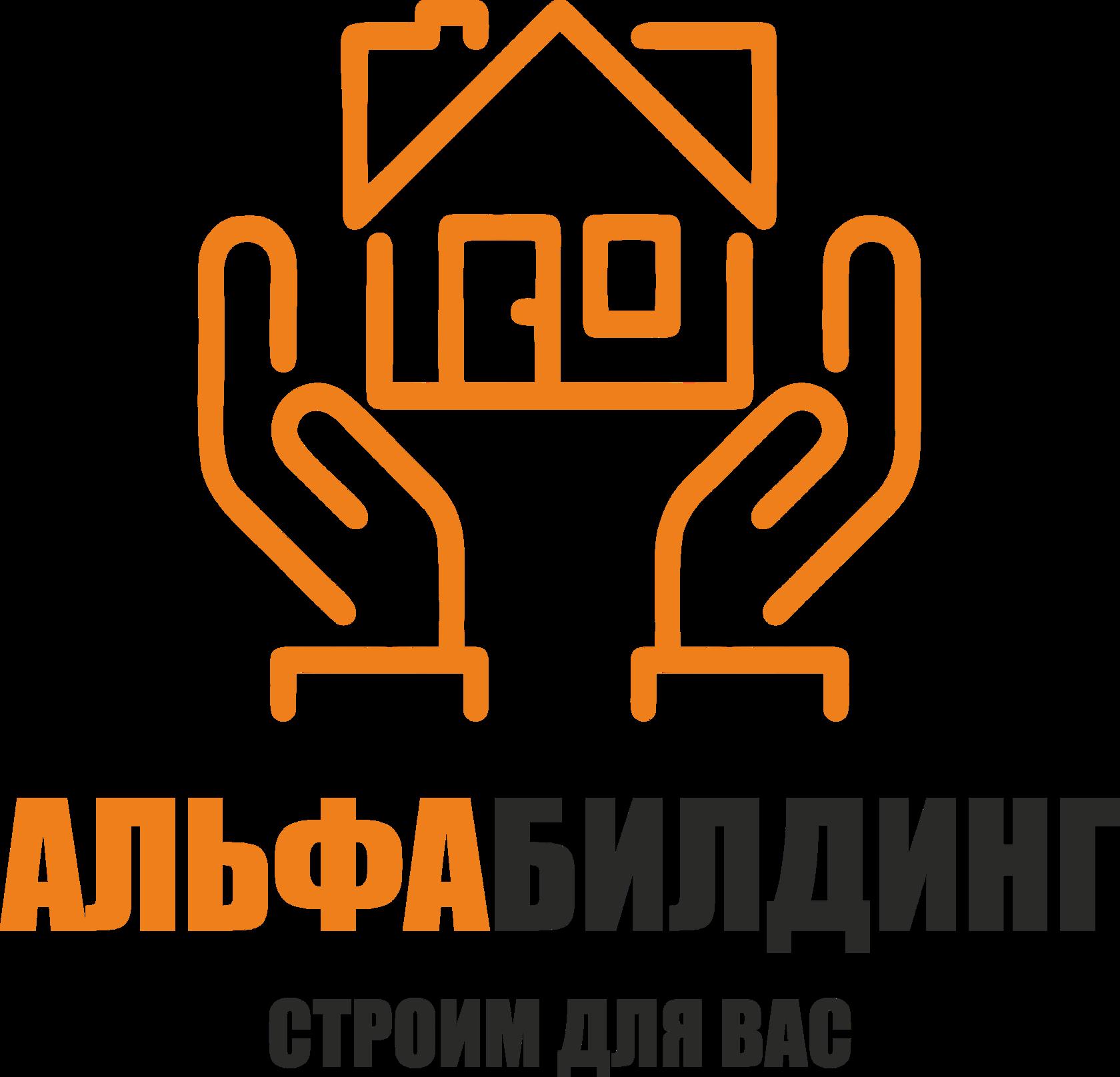 (c) Dom-alfa.ru