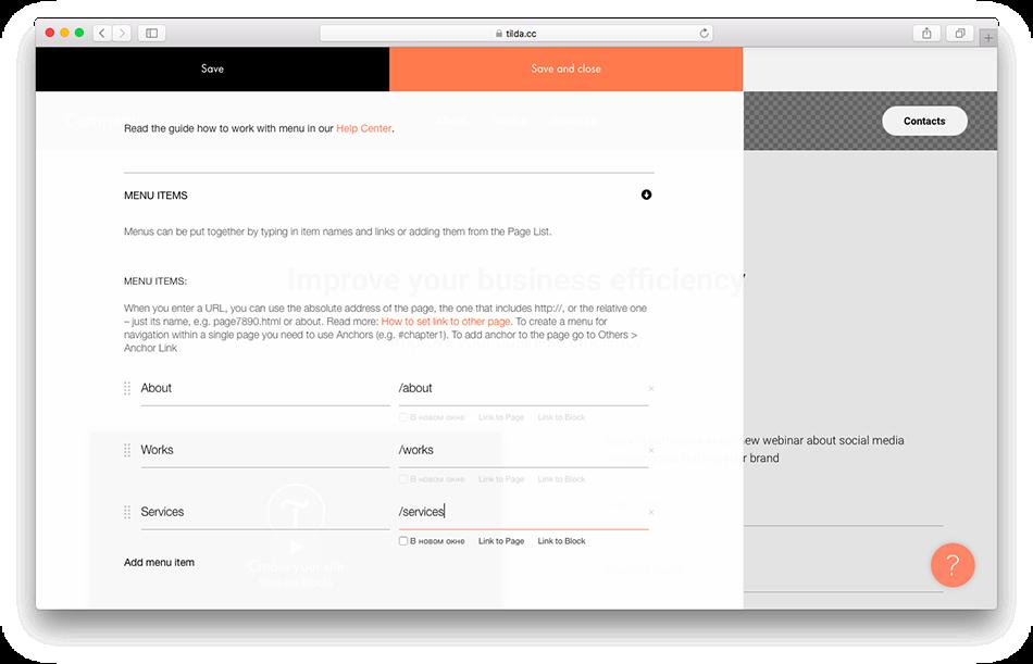 Как сделать на сайте много разделов меню находка создание веб сайтов