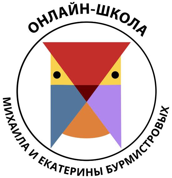 Онлайн-школа Михаила и Екатерины Бурмистровых